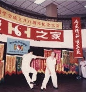 GM Huang using song to throw Nov 1987 in Singapore